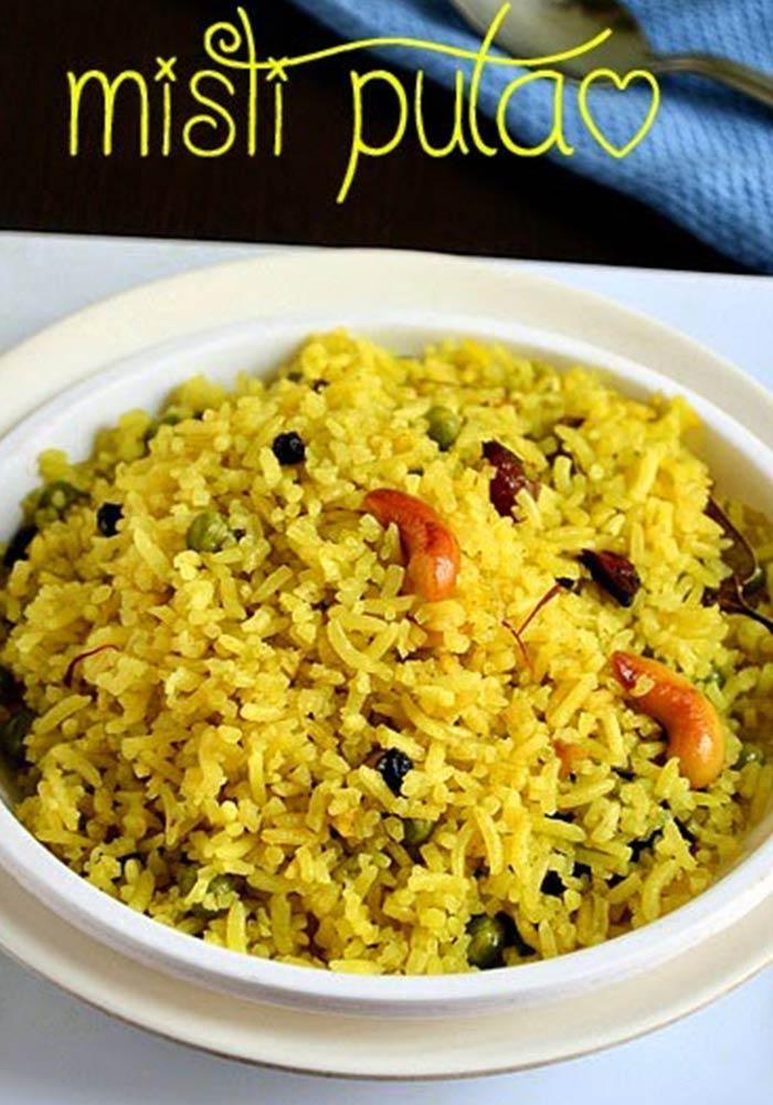 Bengali Mishti Pulao Bengali Sweet Pulao